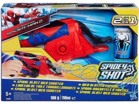 SPIDERMAN MULTI SHOT BLASTER