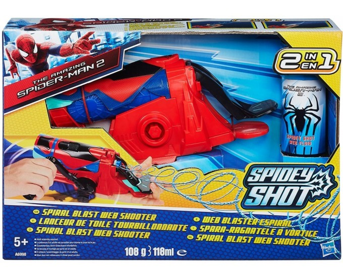 SPIDERMAN MULTI SHOT BLASTER