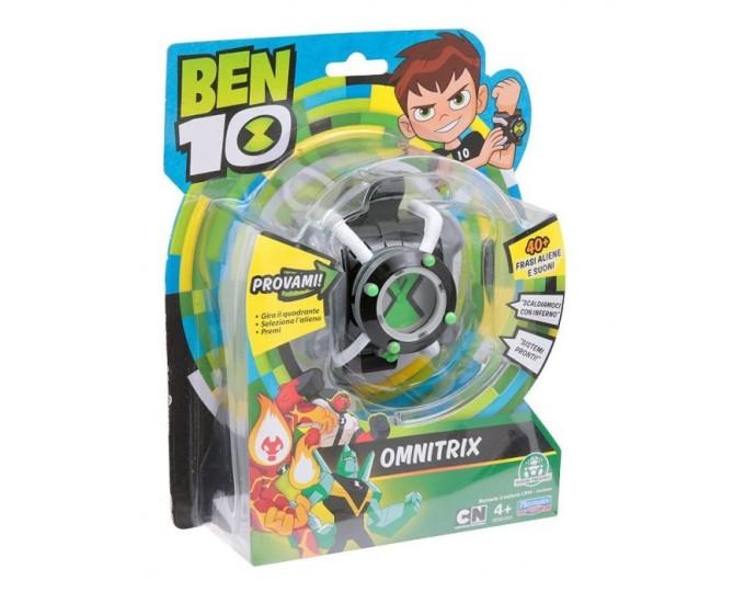 BEN10 BASIC OMNITRIX